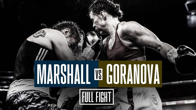 Savannah Marshall vs Borislava Goranova FULL FIGHT