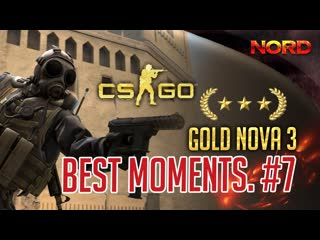 CS:GO    #7 Лучшие моменты. Best moments. Fragmovie. Hightlight    -NORD-
