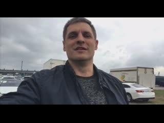 Обзор пришедших авто на склад. 12 авто в одном видео!