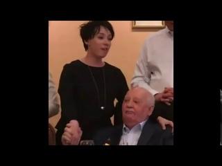 Фрагмент выступления Чулпан Хаматовой на дне рождения Михаила Горбачева, ему стукнуло 88 лет. #Чулпан#Хаматова и #Михаил#Горбачев