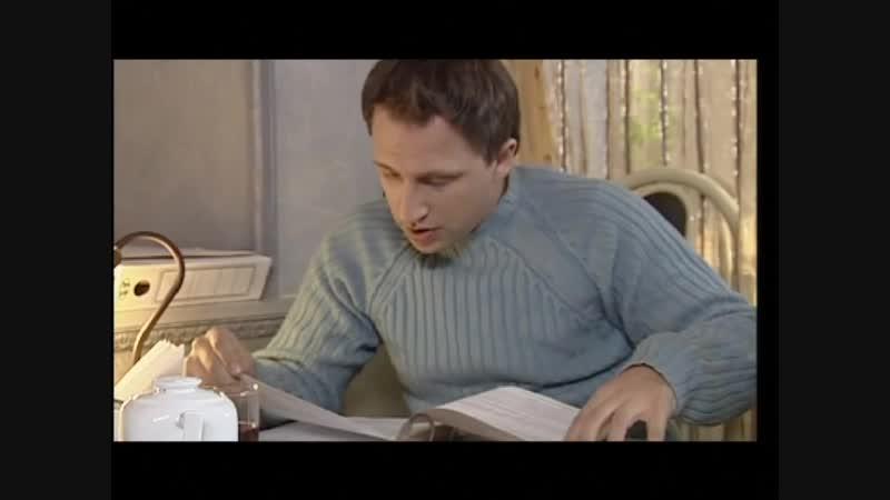 Улицы разбитых фонарей: 8 сезон/15 серия. Последний бестселлер (Менты)