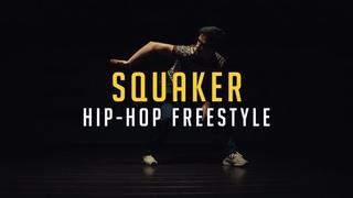 Максим Squaker | Hip-hop freestyle | Этаж Larry