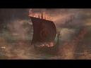 Gealdýr - Valhalla
