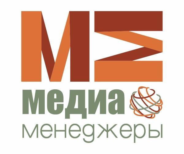 Афиша Екатеринбург Фестиваль молодёжных СМИ «Медиа-менеджеры»
