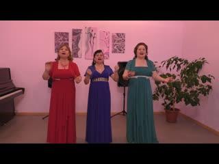 Светлана Синченко,Римма Броженко,Галина Зубова-  песня А в окошке свет.