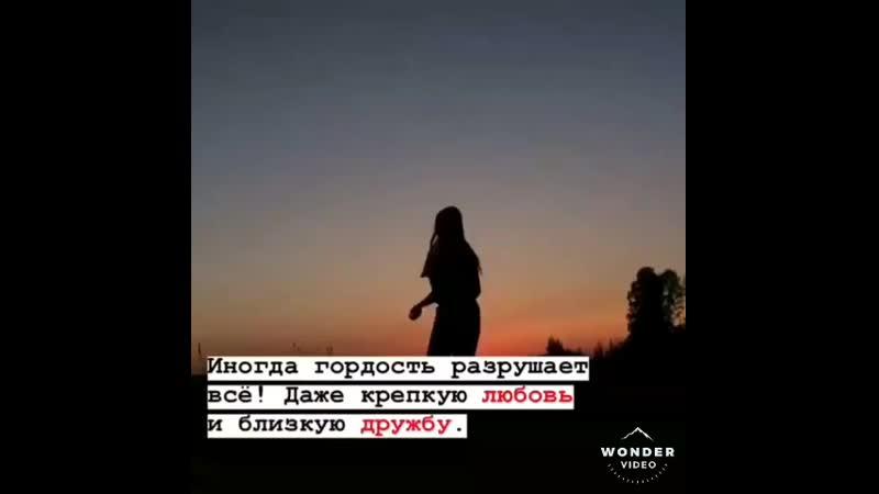 VID_20191018_210025409_99.mp4