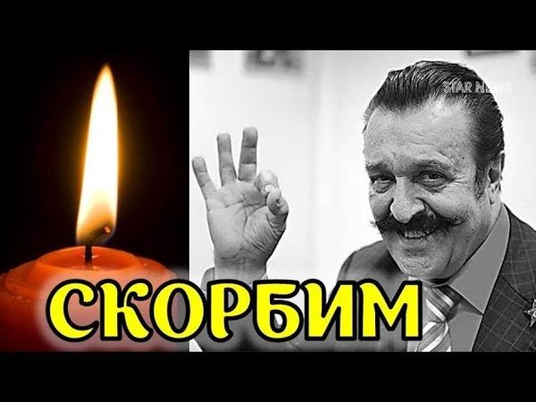 Сегодня не стало великого российского певца Вилли Токарева - звезды шансона