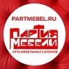 Сеть мебельных салонов в Ижевске и Воткинске