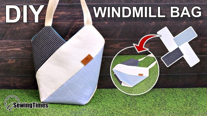 DIY WINDMILL TOTE BAG 에코백만들기 | Shoulder bag Easy Sewing Tutorial [sewingtimes]