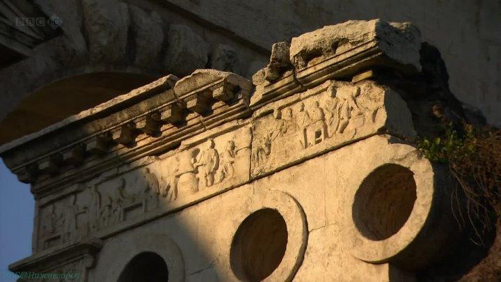 BBC «Сокровища Древнего Рима (1). Без прикрас» (Документальный, история, исследования, 2012)