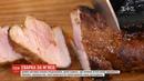 Їсти чи не їсти: учені не можуть дійти згоди, чи призводить вживання червоного м'яса до раку шлунка