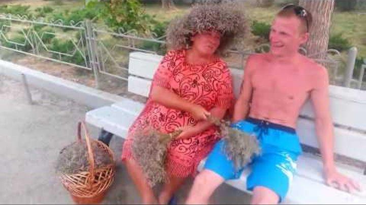 Целительница на пляже - 2. Трава По@бень. Смешное видео. Супер прикол
