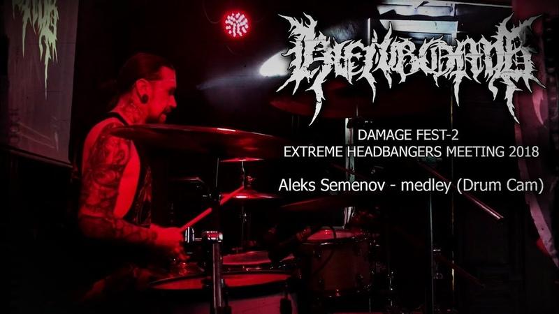 Aleks Semenov HELLBOMB medley Drum Cam DAMAGE FEST 2