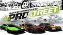 Need for speed 2019 Как Пайки подиумы брал Need For Speed Prostreet Rebalance