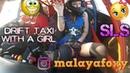 Дрифт такси с девушкой/Drift taxi with a girl/Drift/malayafoxy/SLS