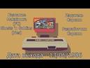Makaimura (Famicom) (Пройдено) Zunou Senkan Galg (Famicom) - первая попытка.