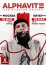 Никита Курскеев фотография #4