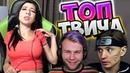 Топ Моменты c Twitch | УРОНИЛА СКОВОРОДКУ 😂 | Стал Наруто | Реакция на Донат 30 000 RUB