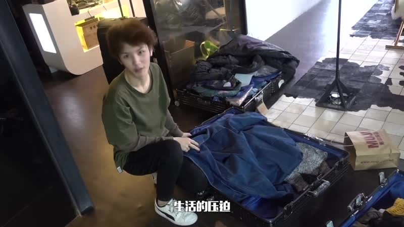 230118 BC221 TV (Packing For Idol Producer With BC221 (Feat. Didi, Kwin))
