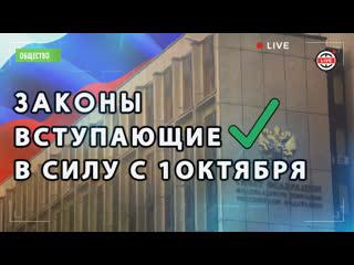 Курение на балконе, хостелы и дети. Что нового в России с 1 октября