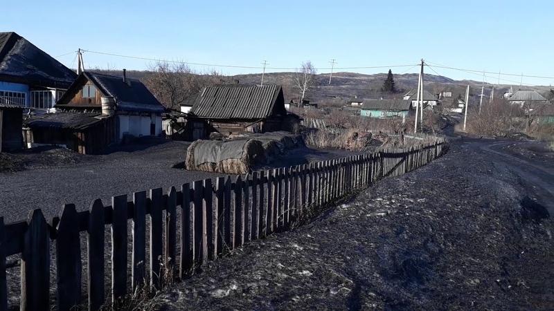 Киселевский угольный ад . Чистый уголь Кузбасса накрыл улицы Афонино
