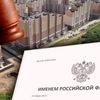 Агентство недвижимости «Genpodryad»