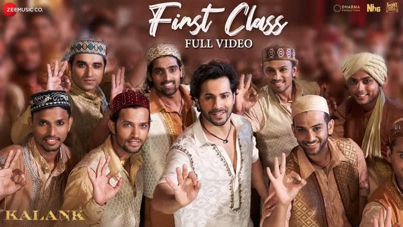 Клип на песню First Class из фильма Порок ¦ Варун Дхаван, Aлия Бхат, Kиара