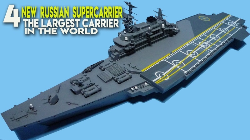 Four New Aicraft Carrier for russian navy more advanced than the UK or US supercarrier