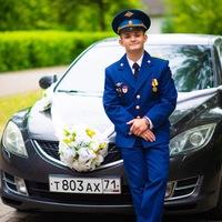 ЕвгенийТишаков