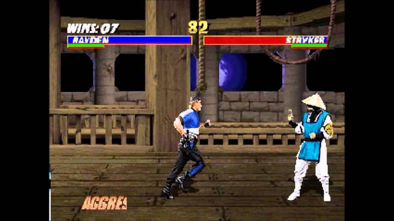 Mortal Kombat Trilogy (N64) - Longplay as Raiden
