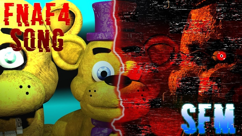 [FNAF SFM] Five Nights at Freddy's 4 Song by MiatriSs