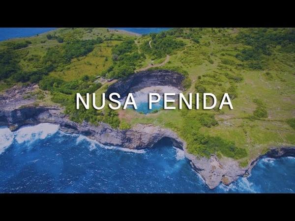 Nusa Penida with Antropolio HD 2017
