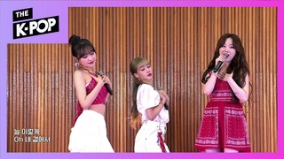 [190819] Lovelyz - Close To You @ School Attack 2019