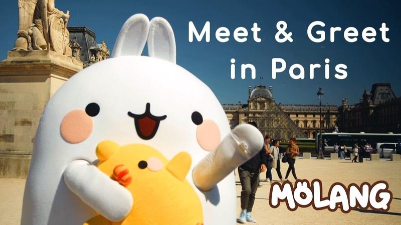 MOLANG is visiting PARIS LE LOUVRE Meet Up with FANS