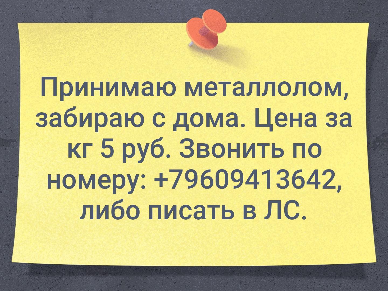 Запись #8648