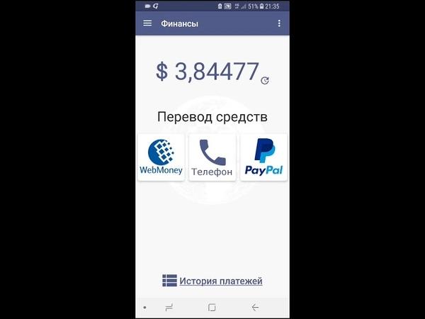 Как заработать на телефоне в 2019 году. Заработок 2019. ПОМОГУ В ГРУППЕ ВК