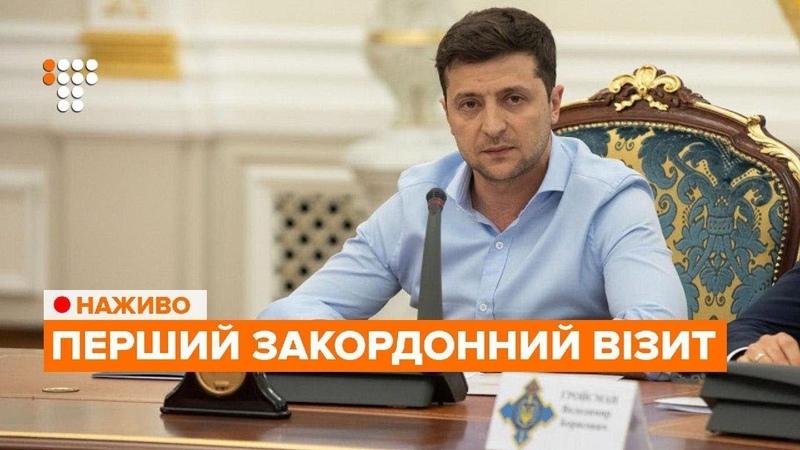 Прес-конференція Єнса Столтенберга та Володимира Зеленського НАЖИВО