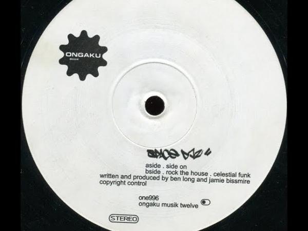 Space DJz Side On 1996