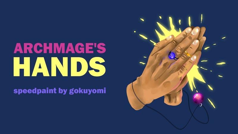 Archmage's hands speedpaint