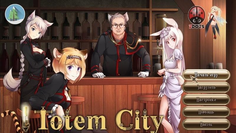 Totem City трейлер