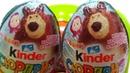 Маша и Медведь - Киндер сюрпризы для детей Merry Nika