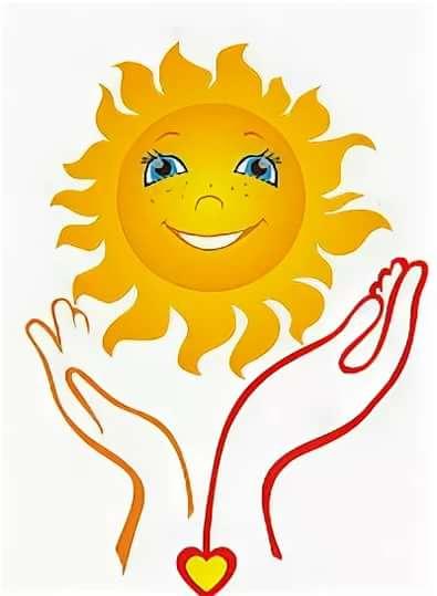 Солнце рожь небо фото флеш-карта