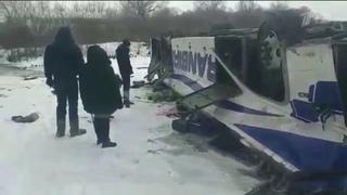 ВЗабайкалье туристический автобус рухнул смоста. Новости. Первый канал