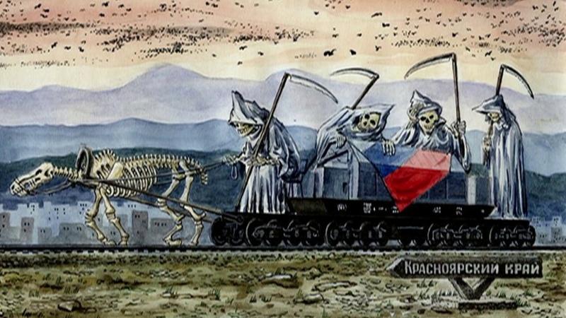 Спецпоезд с ОЯТ прибывает в ЗАТО Железногорск