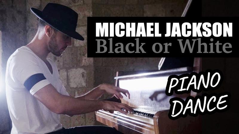 Michael Jackson Black or White Patrizio Ratto
