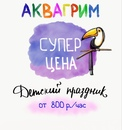 Фотоальбом Юлии Верник