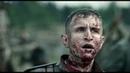 Attack of the Dead men RADIO TAPOK Cover español
