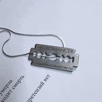 Кулон-бритва 2020 (металлический)