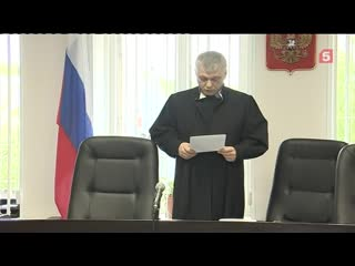 Карельский историк получил девять лет колонии по делу о педофилии