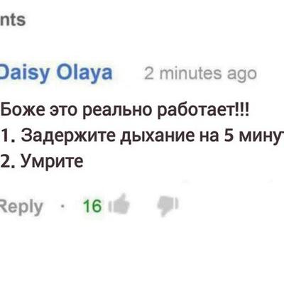 Саша Листовой